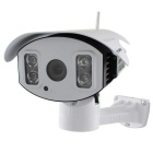 SunEyes SP-P1804SWZ Outdoor 1080P PTZ Zoom IP Camera - White (AU)