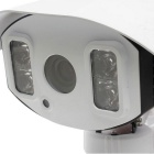 SunEyes SP-P1804SWZ Outdoor 1080P PTZ Zoom IP Camera - White (EU)