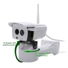 SunEyes SP-P1801SWPT Outdoor 1080P Full HD IP Camera - White (EU Plug)