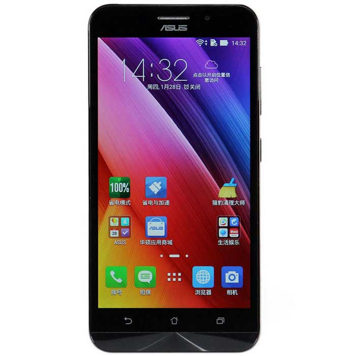 max android 5.0 4G téléphone ASUS w / 2 Go de RAM, 32GB ROM - champagne