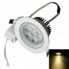 Jiawen 7W Dimmable Warm White LED Ceiling Light - White (AC 85~265V)