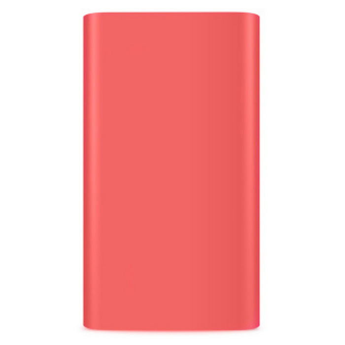 Protective Silicone Case for Xiaomi 5000mAh Mobile Power Bank - Red