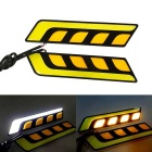 Jiawen 6W 5-COB Car Daytime Running Light - Black + Yellow (DC 12V)