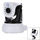 1.0MP 1280*720 Pan / Tilt Camera with Night Vision, Support TF Card for Home, Office, Store