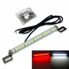 10W 600lm Waterproof Cold White + Red Light Car Lamp (DC 12V)