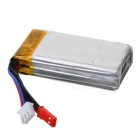 H28-07 7.4V 1200mAh Battery for JJRC H28 H28C H28W Quadcopter - Silver