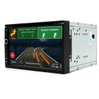 "Junsun 6.95"" Car Radio DVD Player w/ RDS, GPS, BT, North America Map"