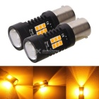 High Power 360 Degree 780lm LED Car Steering Lights Lamps (2pcs)