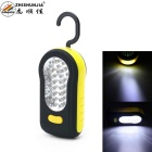 ZHISHUNJIA YH-916 Cool White LED Inspection Flashlight - Yellow +Black