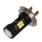 MZ H7 10.5W 21-2835 SMD Cold White LED Car Headlights DRL 12~24V