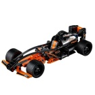 Children's Puzzle Pull-Back Sports Car Assembling Toy - Orange + Black