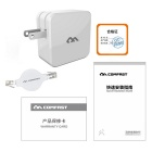 COMFAST CF-WR351N 300M Wireless Wi-Fi Router / Repeater / WPS - White