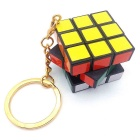 Rubik's Magic Cube w/ Keychain - White + Red + Multicolor