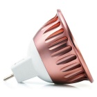 YWXLIGHT Dimmable MR16 5.5W 0-500lm Cold White Light LED Spotlights