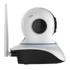 VSTARCAM Multi-function Infrared HD IR Control IP Camera (US Plug)
