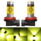 MZ H11 20-2835 SMD 7W LED Car High Power Golden Fog Lights (2PCS)