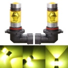 MZ 9006 HB4 20-2835 SMD 7W LED Car High Power Golden Fog Lights (2PCS)