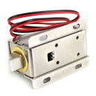 Mini DC 12V Access Control Electromagnetic Lock Electric Cabinet Lock