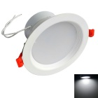 Wired 6000~6500K High Bright LED Panel Ceiling Lamp (AC 85~265V)