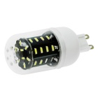 HONSCO G9 3W LED Cool White Light Corn Bulb (AC 110V)
