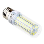 ZIQIAO YM5772 E27 8W 72-SMD LED Cold White Light Bulb Corn Lamp