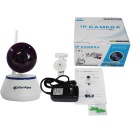 SunEyes SP-S701W 720P HD Mini Wireless P2P IP Camera - White (US Plug)