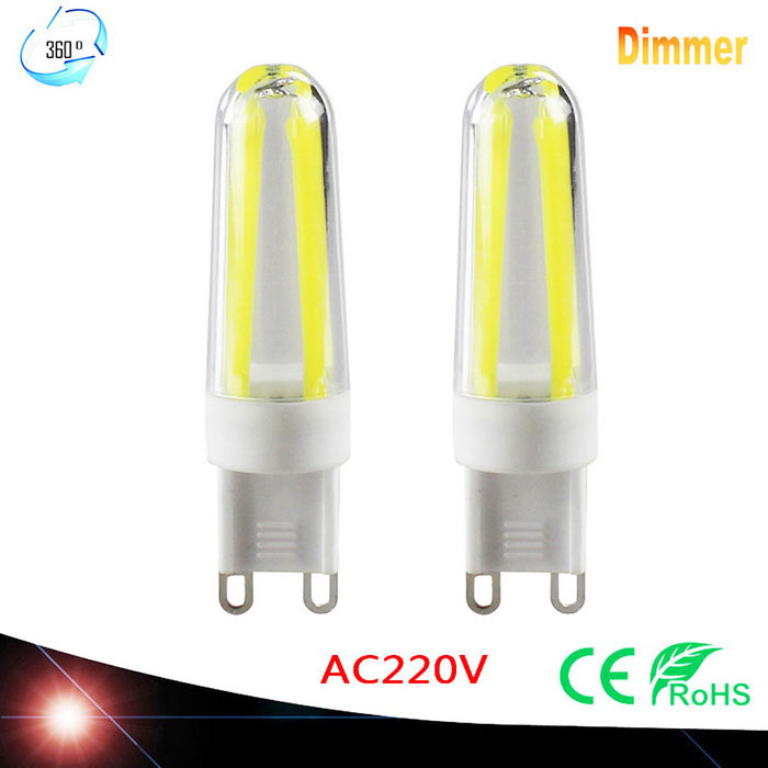 JRLED G9 Dimmable 5W 450lm COB LED Cold White Light Ceramic Bulbs
