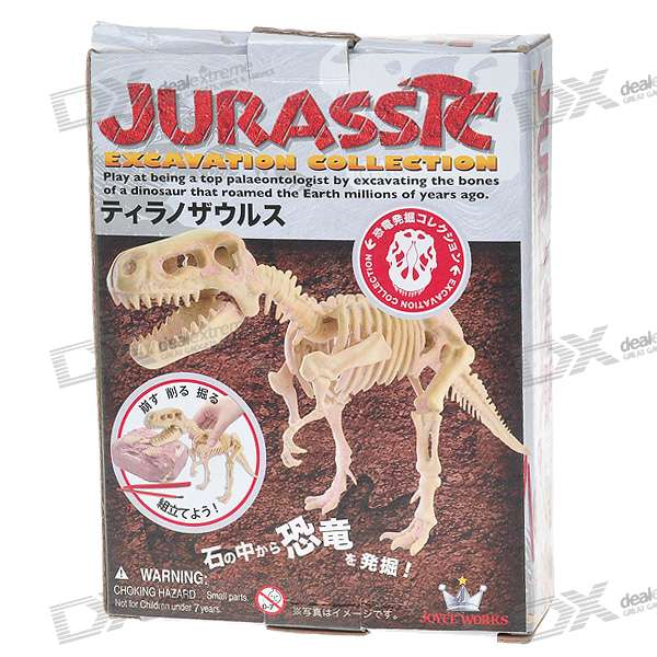 Dig-It-Out Dinosaur Skeleton Model Excavation Kit - Brontosaurus
