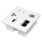 USB Charging Wireless Wall Wi-Fi AP Repeater Router - White