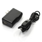 DC 5V 2.5A US Plug Power Adapter w/ USB Switch Cable - Black