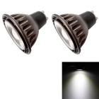 YouOKLight GU10 3W COB Spotlights Cold White (AC 85-265V / 2PCS)