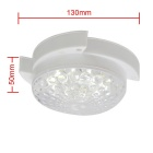 JIAWEN 5W Cold White LED Voice-Control Ceiling Lamp -White (AC 220V)