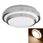 Buy JIAWEN 12W 960lm 3000-3200K 24-5730 SMD Warm White LED Ceiling Light - + Silver (AC 85~265V)