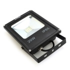 YouOKLight YK0956 20W Cold White IP65 LED Outdoor Flood Light Lamp