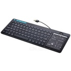 Rii RT518 Ultra Slim 2.4GHz Wireless Multimedia Handheld Kodi Keyboard