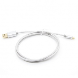 PROLINK Reversible Micro USB High Strength Charging Cable - Silver