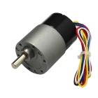 Buy Diameter 37mm DC 24.0V 115RPM Brushless Gear Motor 1A Current Protection