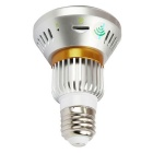 Беспроводной 960P лампы IP камера ж / зеркала, White LED Light - серебро