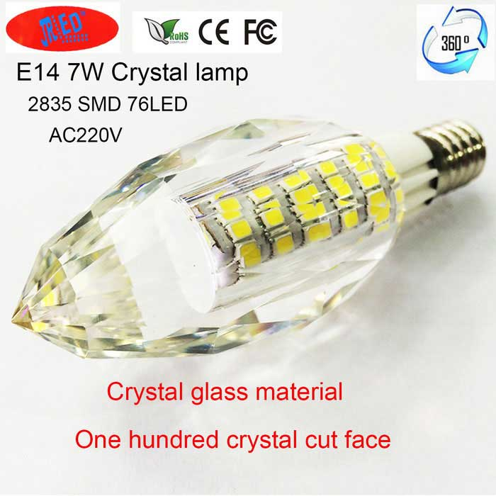 E14 7W 2835 76-LED Cold White Crystal Lamp (AC 220V)