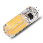 G4 4W 4-LED Tungsten Light Warm White (AC 220V)