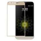 Full Screen Tempered Glass Screen Protector for LG G5 - Transparent