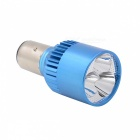 12~85V 9W Universal Electric Car Headlight Bulb Neutral White Light