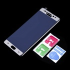 Tempered Glass Screen Protector For Samsung Galaxy Note 7 - Silver