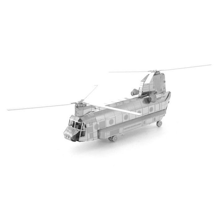 Three-dimensional Helicopter Style Puzzle Toy - Silver