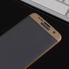 ASLING 0.2mm 3D Full Cover Arc Tempered Glass Screen Protector - Gold