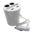 Cup Car Charger 2 USB Ports, 2 Sockets Cigarette Lighter - White