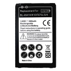 2600mAh Li-ion Battery Compatible for LG K10 BL-45A1 - Black