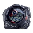 Casio G-Shock G-9300-1 Tough Solar Herrenuhr - Schwarz + Rot