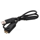 CY GT-217 USB 2.0 Data Cable for Samsung Cameras (50cm)