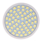 YouOKLight YK1632-W GU10 4W 350lm 60-SMD 2835 LED Spotlight